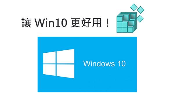 2017-01-30 06_21_40-未命名-1 @ 100% (正版 Windows 10 真的 只要 NT$406 元!!!, RGB_8#) _