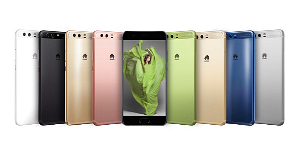 2017-02-27 01_23_22-Huawei P10 and P10 Plus announced_ here's what you need to know _ AndroidAuthori