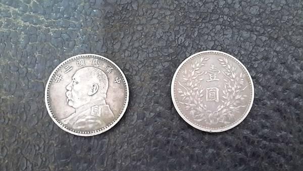 硬幣-4.jpg