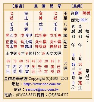 2010-02-13_070510.jpg