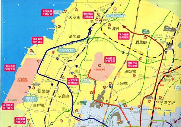 Taichung006.jpg