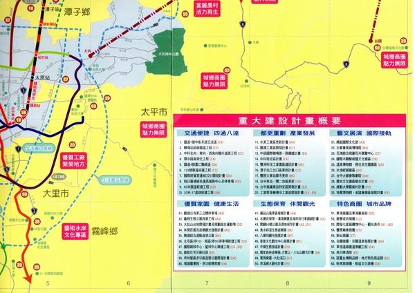 Taichung005.jpg