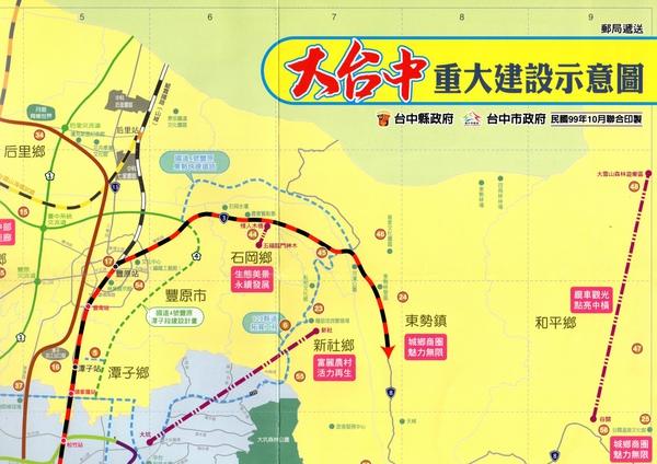 Taichung002.jpg