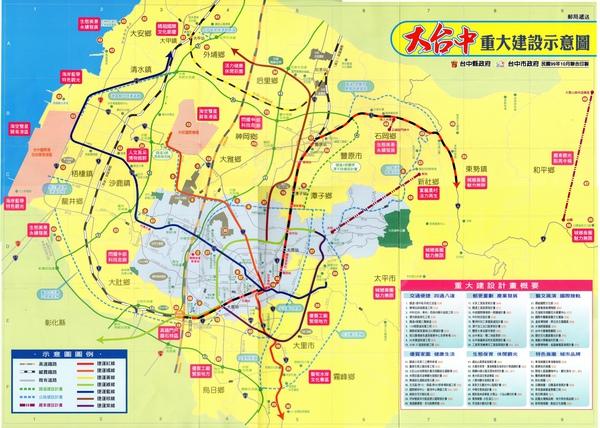 Taichung0.jpg
