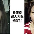 小Q-BLOG-2-2.jpg