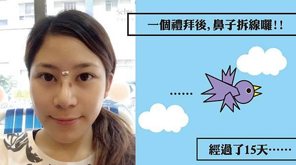 小Q-BLOG-2-11.jpg
