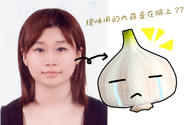 BLOG-鼻
