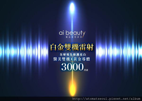 1446119973-664799440_n.jpg