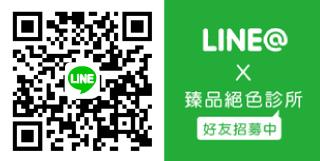 痞客幫-內文QRcode.jpg