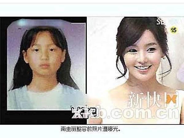 韓國娃娃南圭麗-01.jpg