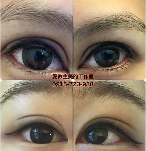 eyeliner88.jpg