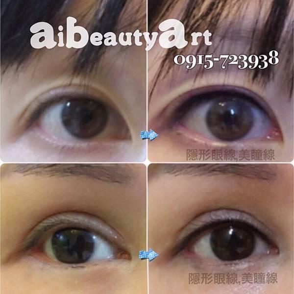 eyeliner8888tatoo.jpg