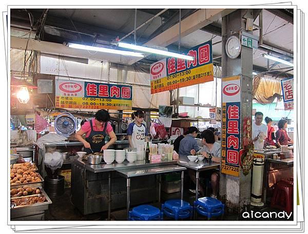 台南佳里肉圓1