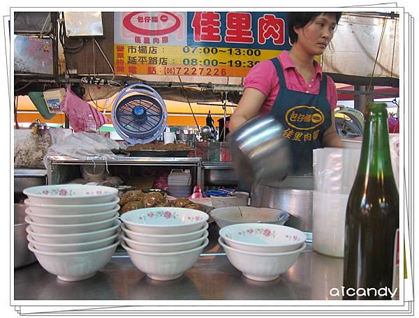 台南佳里肉圓3