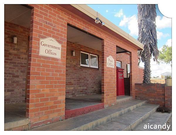 國中國 辦公室和郵局