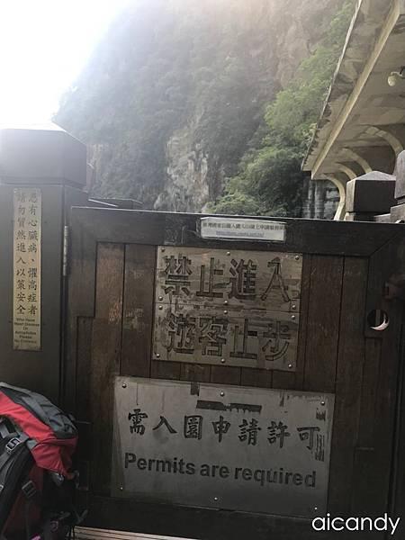 03.錐麓路口會上鎖.jpg