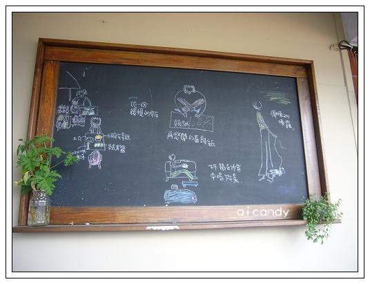 超Q的黑板畫.JPG