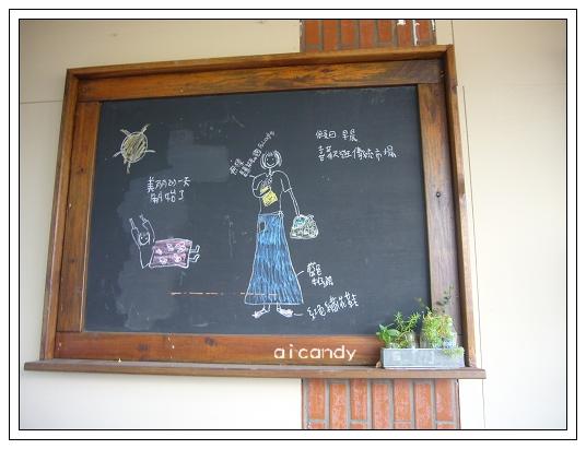 超愛的黑板畫.JPG