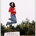 庫哈諾辛山-和巧虎一起跳.jpg