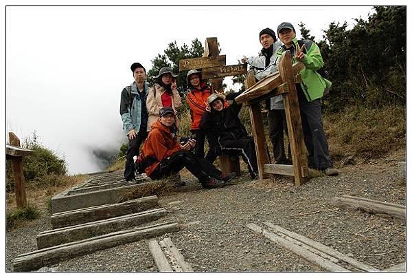 庫哈諾辛山-往關山的分叉點.JPG