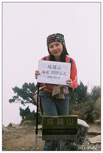 塔關山-人生的第八座百岳.jpg
