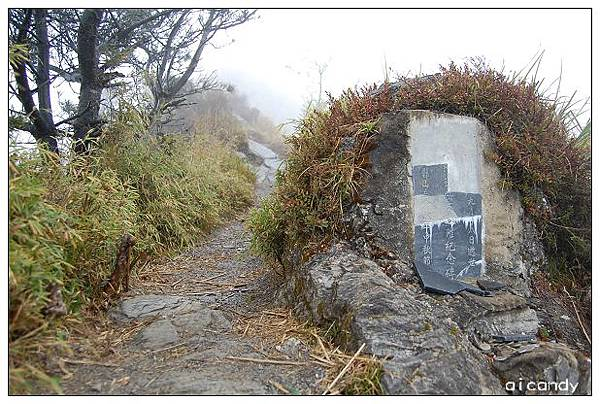 關山嶺山-紀念碑.JPG