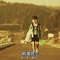 求婚兄弟.Propose.Kyodai.Ep03[17-02-19].jpg