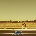 求婚兄弟.Propose.Kyodai.Ep03[17-02-23].jpg
