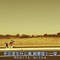 求婚兄弟.Propose.Kyodai.Ep03[17-02-37].jpg