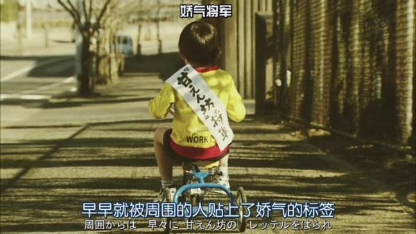 求婚兄弟.Propose.Kyodai.Ep03[17-03-34].jpg