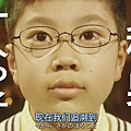 求婚兄弟.Propose.Kyodai.Ep04[17-10-05].jpg