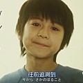 求婚兄弟.Propose.Kyodai.Ep02[16-38-57].jpg