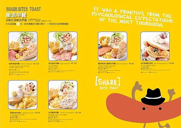 鯊魚咬吐司 霧峰店003-1