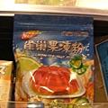 美麗華超市 調味3果凍粉