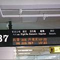 登機閘口B7