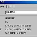 08年清鵬盃拍的照片