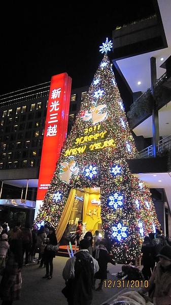 好美的聖誕樹