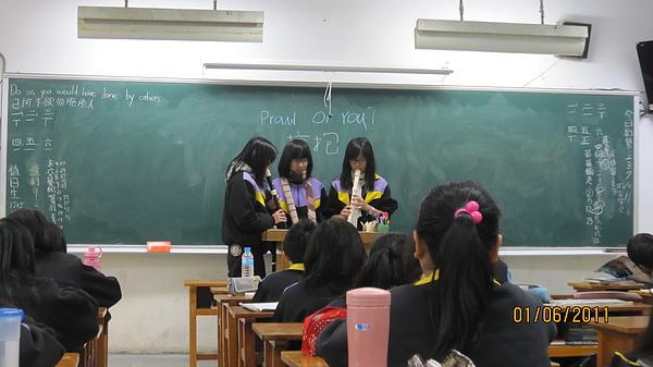 717學生表演直笛吹奏