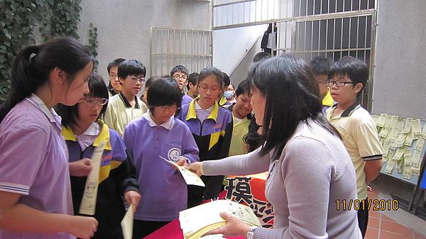 期待國中生來參觀的心情是什麼