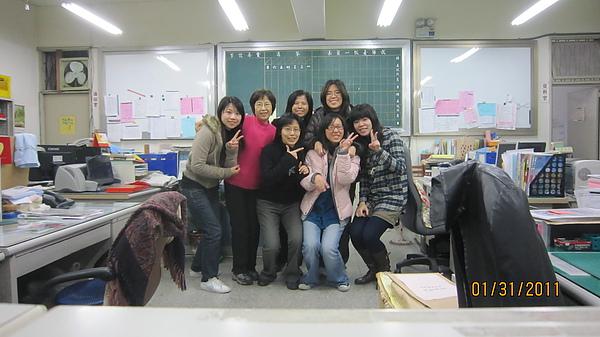 教務處的組長跟阿姨們
