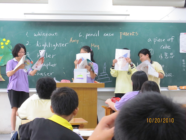 第二組同學