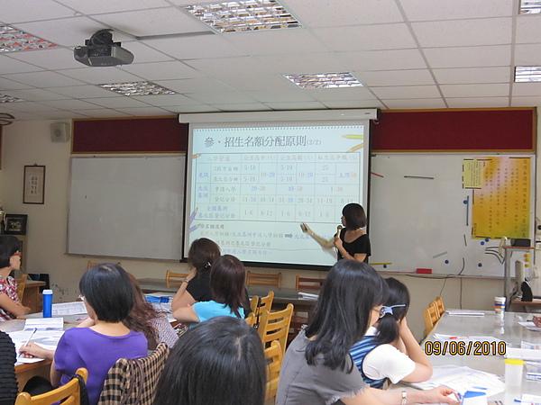 第一次英文教學研究會