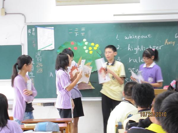 第一組同學