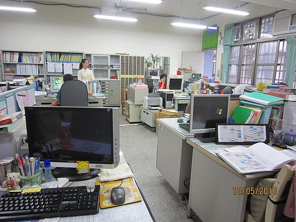 教務處內部