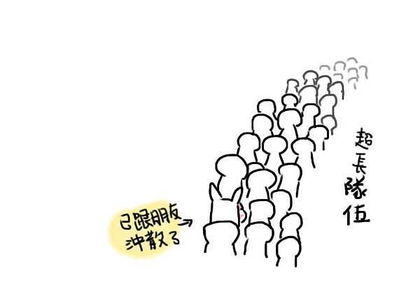 20150428來店禮03