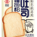 日正吐司麵包粉0918