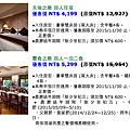 螢幕快照 2014-10-20 下午9.13.57