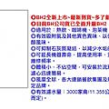 ACAC5H-A9005FR72000_54194e4059365