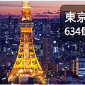 螢幕快照 2015-01-17 上午11.07.15