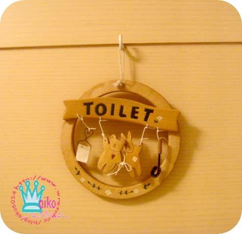 6樓浴室可愛的掛牌